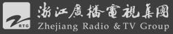 浙江广播电视集团