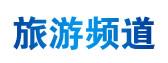 旅游亚博app下载安装